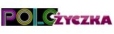 polozyczka-logo